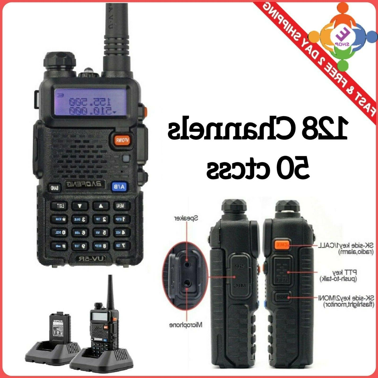 handheld radio scanner police fire